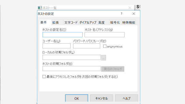 FTP設定