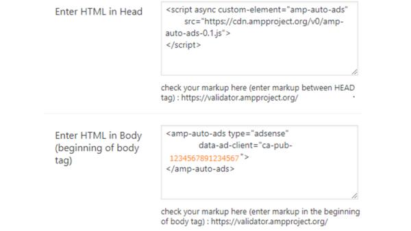 AMP自動広告・関連記事を貼る