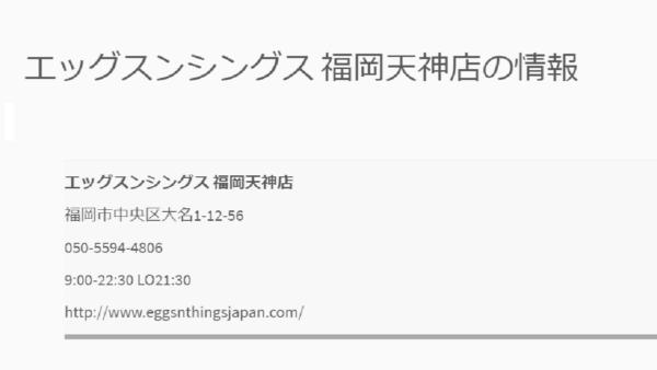 AMPページのCSS編集