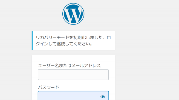 wordpress デバッグ