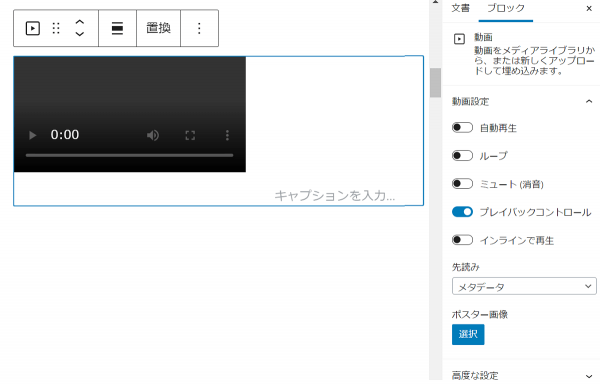 YouTubeの埋め込み